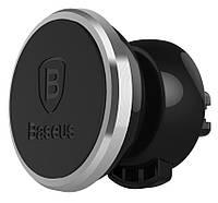 Автодержатель Baseus 360-degree Rotation Magnetic Car Air Vent Mount Holder Silver