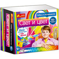 """Научные эксперименты """"Свет и цвет"""" 12115003Р"""
