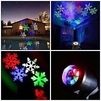 Проектор лазерный Star Shover СНЕГ Snowflake 608