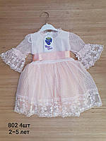 Платья нарядное для девочек 2-5 лет. Турция.Оптом