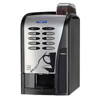 Кофейный торговый автомат Saeco Rubino 200 Espresso восстановленные