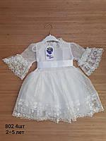 Платья нарядное для девочек 2-5 года. Турция.Оптом