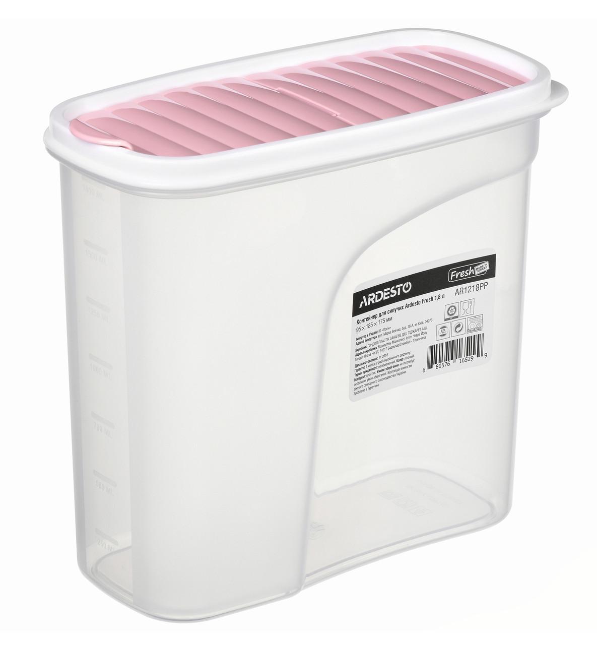 Контейнер для сыпучих Ardesto Fresh 1.8 л Прозрачный пластик / Розовый (AR1218PP)