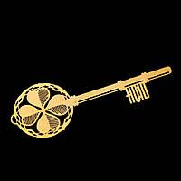 Закладка для книги оригинальная Ключ