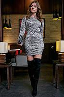 Платье 1273.3885 #O/V