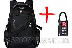 Стильный рюкзак Swiss Bag UTM 8810 с замком Black