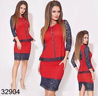Вечерний женский костюм юбка + блузка с гипюром р.42,44,46