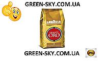 Кофе в зернах Lavazza Qualita Oro 1000g (Италия)