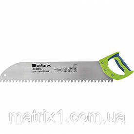 Ножовка по пенобетону, 550 мм, двухкомпонентная рукоятка Сибртех