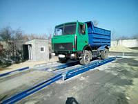 Автомобильные весы 8 метров 40 тонн ВА8-40