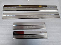 Накладки на пороги Nissan  X-Trail III (T32)  2014- 4шт. premium