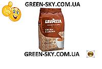 Кофе в зернахLavazza Crema e Aroma 1 кг  (Италия)