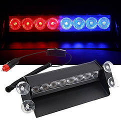 Яркий LED стробоскоп под лобовое стекло (в прикуриватель, на присосках)