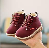 Ботинки детские зимние бордо