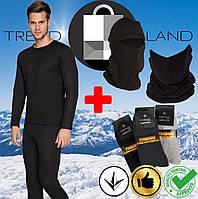 Комплект мужского термобелья + балаклава + бафф + термоноски премиум до - 25°С по норвежской технологии