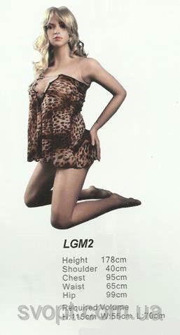 Манекен женский секси