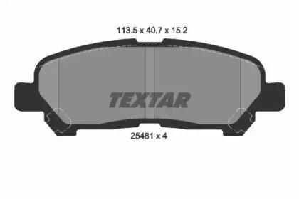 Комплект тормозных колодок, дисковый тормоз 2548101 TEXTAR