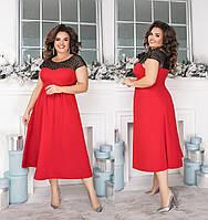 """Платье больших размеров """" Афины """" Dress Code, фото 1"""
