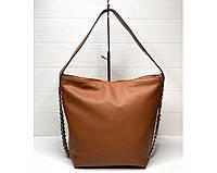 Женская кожаная сумка Laura Biaggi (12965) коричневая, фото 1