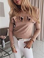 Кофта женская трикотажная. Женская кофта с баской. Женская кофта бежевого цвета. Женская одежда
