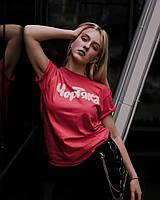 Женская брендовая оригинальная хлопковая футболка с уникальным принтом надписью на подарок (Унисекс) красная