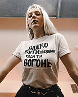 Женская брендовая оригинальная хлопковая футболка с уникальным принтом надписью в Украине (Унисекс) White