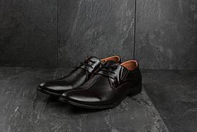 Туфли мужские Slat 17104 коричневые (натуральная кожа, весна/осень)