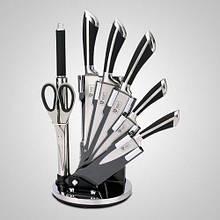 Набор металлических ножей на подставке Royalty Line RL-KSS700