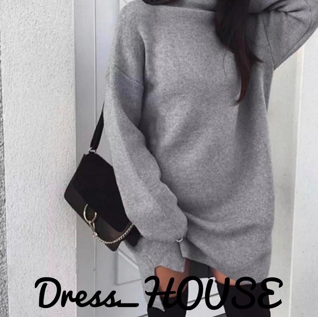 Женское тёплое свободное платье, серого цвета