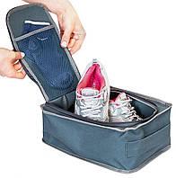 Дорожный органайзер для обуви ORGANIZE  C018 серый, фото 1