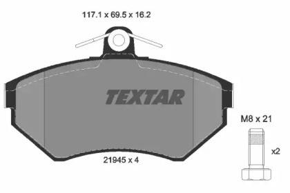 Комплект тормозных колодок, дисковый тормоз 2194502 TEXTAR