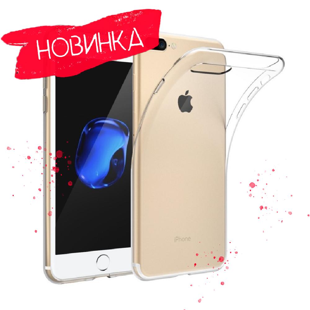 Прозорий чохол для iPhone 8 Plus | Прозрачный чехол для iPhone 8 Plus Ультратонкий