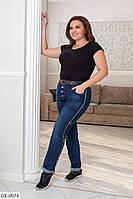 Джинсы женские больших размеров (46-52 р), фото 1