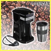 Капельная кофеварка DOMOTEC MS-0709 с металлической кружкой