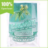 Таблетки от моли (эвкалипт), 4 шт., от БИОН, Украина