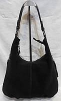 Стильная сумка из натурального замша. Замшевая сумка коричневая.