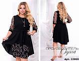 Очень красивое вечернее женское платье с вышивкой люриксовой нитью 50-56р.(4расцв.), фото 2