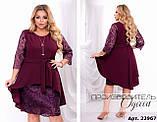 Очень красивое вечернее женское платье с вышивкой люриксовой нитью 50-56р.(4расцв.), фото 3