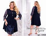 Очень красивое вечернее женское платье с вышивкой люриксовой нитью 50-56р.(4расцв.), фото 5
