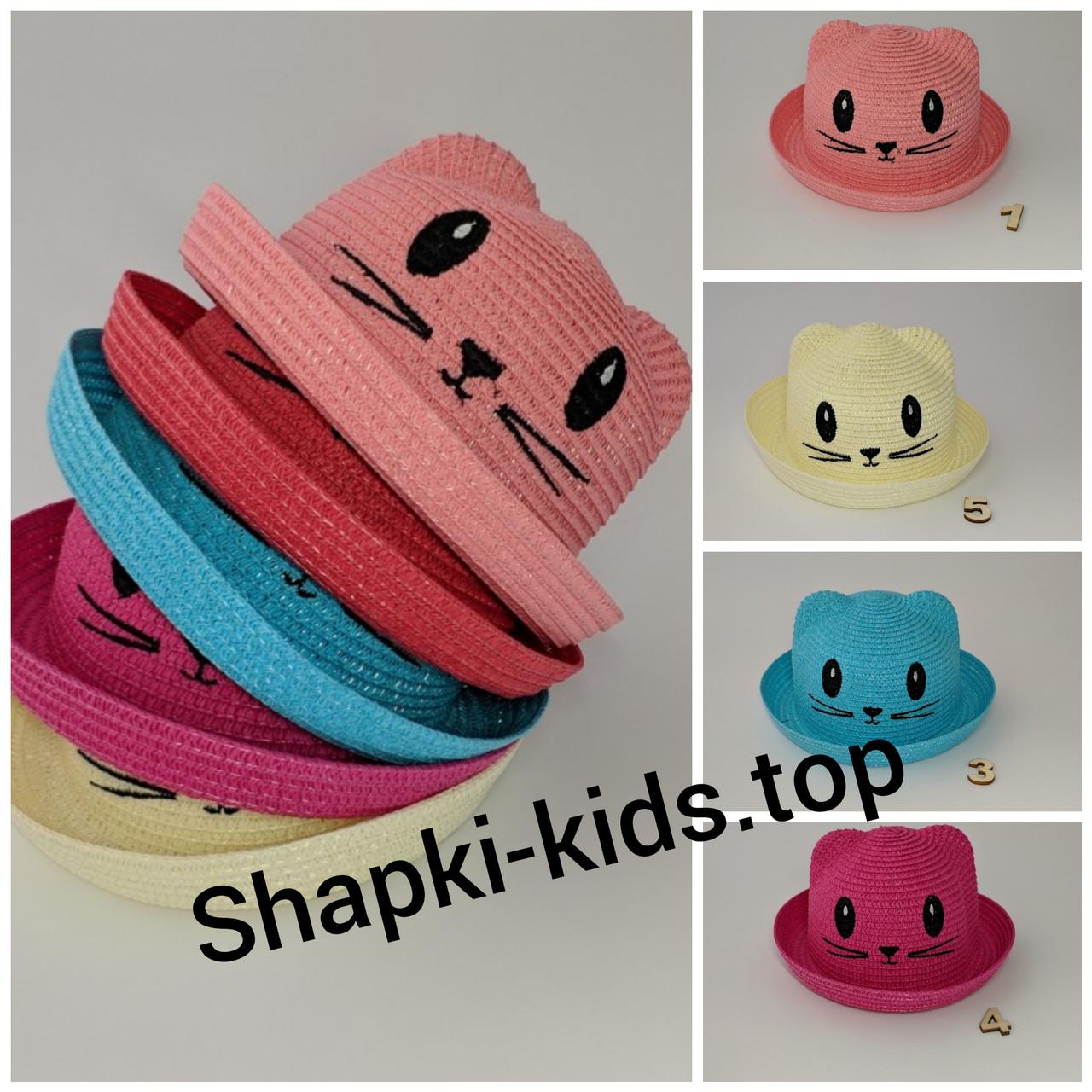 Шляпка для девочки Размер 50-52 см