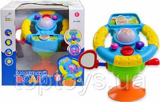 Іграшка музичний кермо Shantou Маленький водій (KI-7036)