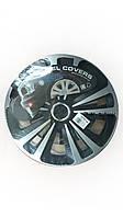 Колпаки колесные Terra Ring Mix R15