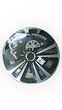 Колпаки колесные Terra Ring Mix R16