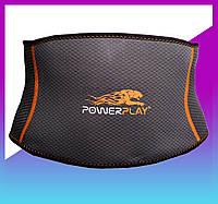 Пояс для підтримки спини PowerPlay 4109 Сірий 🍓