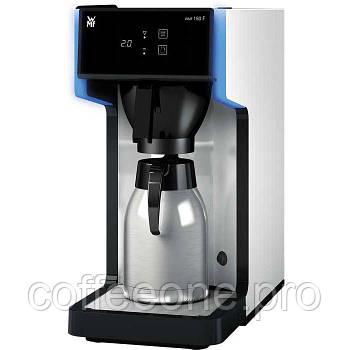 Фильтровая кофеварка WMF 150 F 03.6415.0001
