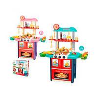 Детский игровой набор кухня для девочки 8764AB 51 деталь в наборе