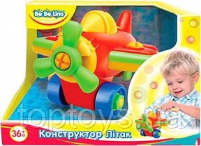 Іграшка-конструктор Bebelino Літак (57015)