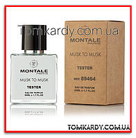 Montale Musk to Musk [Tester Концентрат] 50 ml.