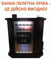 Печь-каменка для бани ILMAX пеллетная печь для сауны Илмакс-30 длительного горения (в комплекте горелка)