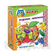 Гра Vladi Toys Малятко Шнурівка + ґудзики Фрукти-Овочі укр (VT1307-12)
